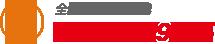 万博国际博彩最新版下载万博manbetx手机登陆手机登陆设备,万博国际博彩最新版下载清洗机,大型万博国际博彩最新版下载洗衣机