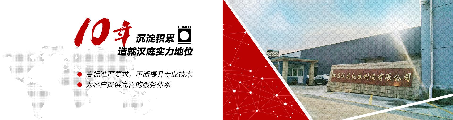 万博国际博彩最新版下载万博manbetx手机登陆手机登陆设备
