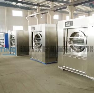万博国际博彩最新版下载洗衣机
