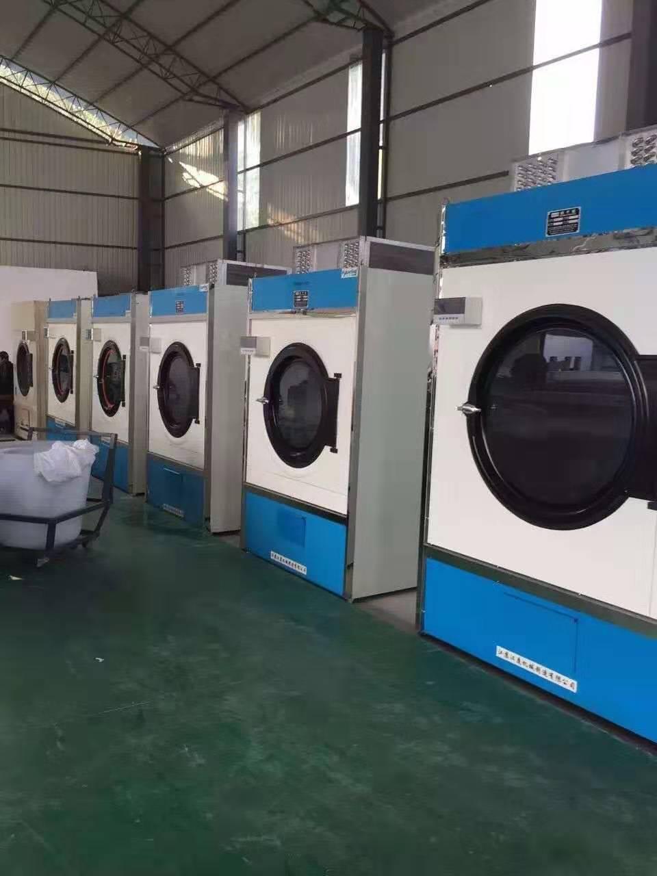 万博国际博彩最新版下载水洗机